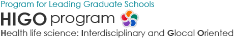 Program for Leading Graduate Schools HIGO program Health life science:Interdisciplinary and Glocal Oriented
